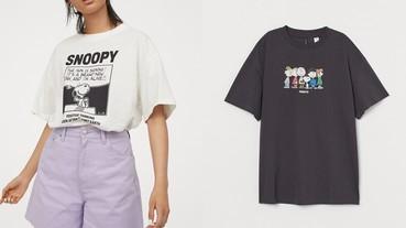 可愛聯名系列再一發!H&M迎接史努比70歲生日,推出經典漫畫Snoopy聯名限定系列