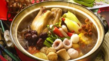 冬季進補鮮吃法!十大暖胃溫補美食