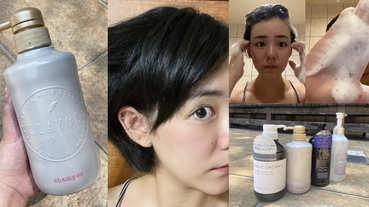 【神儂實驗室】松本清獨家洗髮精好用嗎?儂編親試4款話題新品,@cosme連霸冠軍這裡獨賣!