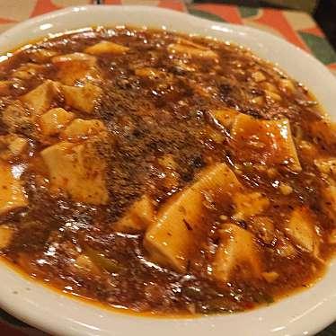 実際訪問したユーザーが直接撮影して投稿した曾根崎タイ料理NARI屋の写真