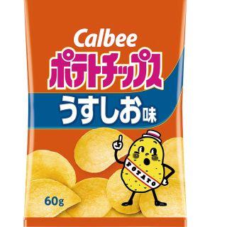 カルビー ポテトチップスうすしお味
