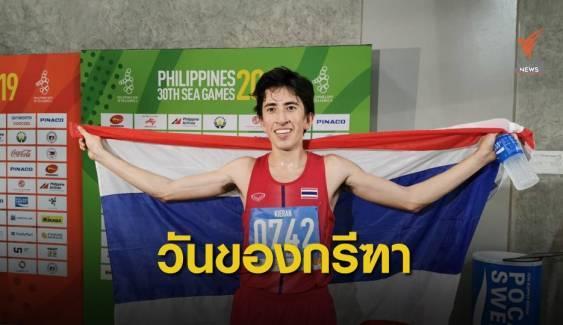 คีริน ตันติเวทย์ คว้าเหรียญทองที่ 2 ให้ทีมกรีฑาไทยในซีเกมส์ ครั้งที่ 30