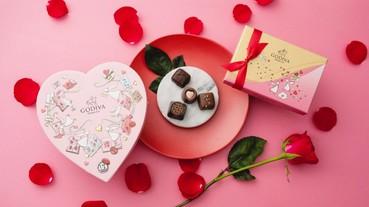「2020愛你愛妳」西洋情人節玩樂提案 推薦美食饗宴、浪漫體驗、甜蜜禮盒(持續更新中)