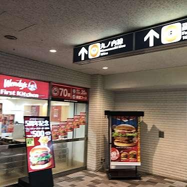 実際訪問したユーザーが直接撮影して投稿した新宿ハンバーガーファーストキッチン 京王フレンテ新宿三丁目店の写真