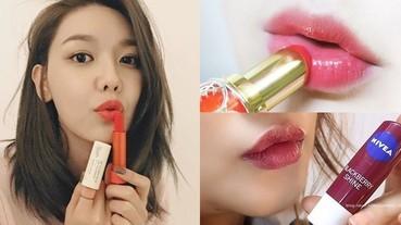 韓網票選男生最想親下去的唇色,情人節就靠它放閃!