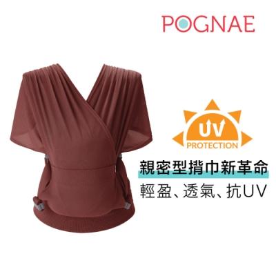 POGNAE Step One Air 抗UV 包覆式新生兒揹巾(六色可選)