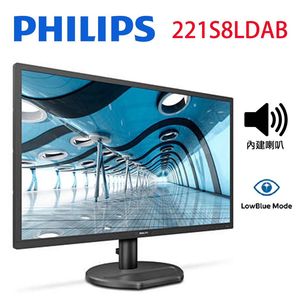 · 支援D-SUB/DVI/HDMI 1.4· Low Blue技術,減少短波藍光· 1920x1080 FHD解析度· FlickerFree 不閃爍技術· EasyRead 易讀模式· Smart