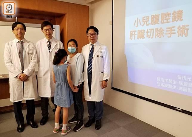 瑪麗醫院完成全球首宗兒童腹腔鏡配合ICG顯像技術的肝切除手術。(左至右:黃格元、鍾浩宇、靈靈與母親、竺兆豪)