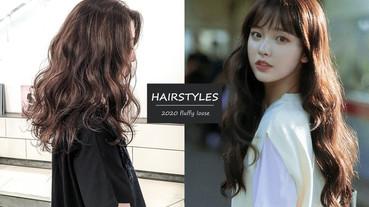 2020韓系捲髮大勢預感!韓國最新「fluffy燙」髮型圖鑑,不同長度變化適合臉型詳解!