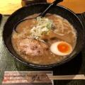 虎ダレ 味噌ラーメン - 実際訪問したユーザーが直接撮影して投稿した歌舞伎町ラーメン専門店麺匠 竹虎 本店の写真のメニュー情報