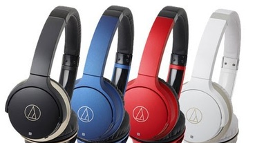 2020耳罩式耳機推薦!網友激推五大品牌耳機一次看 (鐵三角、Skullcandy、Sennheiser、SONY、AKG)