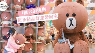 一起進入LINE 世界,超巨型熊大~太可愛要立即抱緊處理!還可喝CAFE 喔~