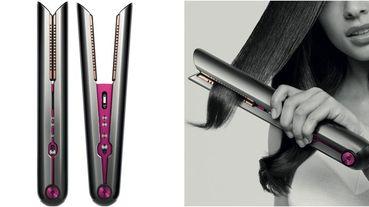 居然有飛航模式!最強美髮神器Dyson推出全新「Dyson Corrale直髮造型器」,5大亮點、台灣上市日期一次揭露