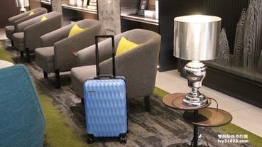 FUNWORLD   鑽石系列鋁框行李箱   沁心藍   360度旋轉飛機輪   旅遊夥伴