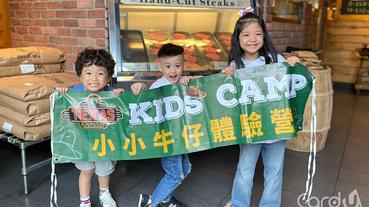 大口吃肉慶祝兒童節 用餐冰淇淋無限享用