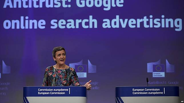 European Competition Commissioner Margrethe Vestager speaks during a media conference at EU headquarters in Brussels, March 20, 2019.
