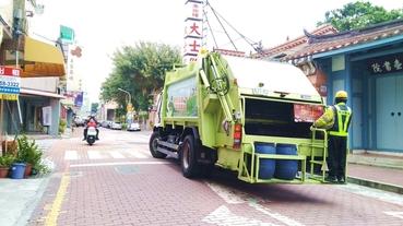 台南過年垃圾清運 | 107年台南過年期間垃圾收運時間表