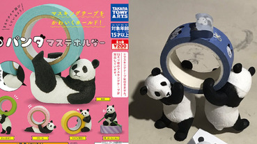 文具控的惡趣味!日本推出「熊貓紙膠帶座」扭蛋,在你桌上耍雜技姿勢超可愛!