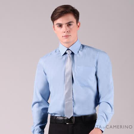 ROBERTA DI CAMERINO義大利知名品牌 專櫃嚴選 品質保證 <台灣製> 輕柔觸感 職場型男防皺長袖襯衫RDE53-34水藍 材質:超細纖維100% 版型:9910 特點:輕柔觸感、高科技
