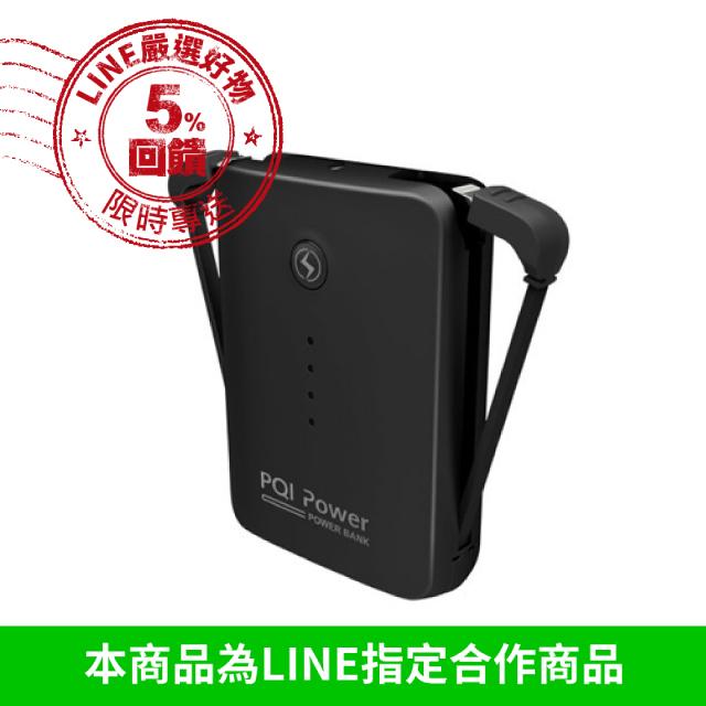 [PQI] i-Power 5200M 蘋果認證行動電源 黑色
