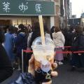 黒糖ラテタピオカ自家製チーズクリームM - 実際訪問したユーザーが直接撮影して投稿した北新宿タピオカ茶咖匠 大久保店の写真のメニュー情報