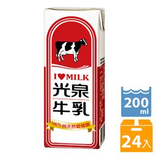 ★成分無調整牛乳製造★每天飲用獲取天然完整的營養,也喝下了好健康 ▃▅參考另一種口味保久乳▃ →【低脂乳24入】▃▅還有其他口味調味乳▃ →【高鈣】→【果汁】→【巧克力】