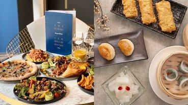 超商也開始賣素食!5 家超潮的「蔬食餐廳」推薦,港式飲茶、早午餐、餐酒館連肉食怪都會愛上!