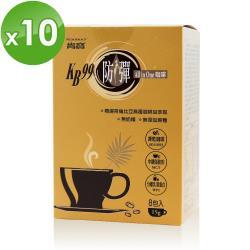 ◎香醇柔順的口感|◎天然食材|◎簡單享用香濃咖啡商品名稱:KANBOO防彈AllinOne咖啡美式風味*10盒(8包/盒)品牌:Kanboo類型:窈窕美形食品類型:粉劑產地:台灣主成分:椰子油/MCT