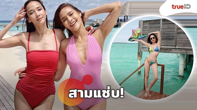 ทะเลจืดสนิท!! อั้ม แท็กทีม ปุ๊กลุก-เมย์ ใส่ชุดว่ายน้ำสีจี๊ดจ๊าดอวดความแซ่บ เผ็ดไปถึงทรวงเลยแม่