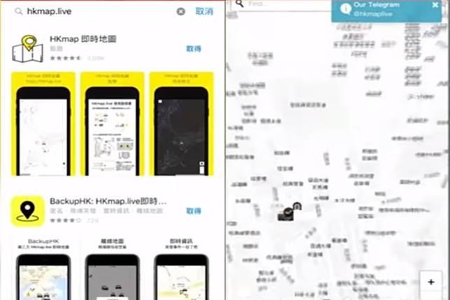 下架「香港抗爭即時地圖」遭批舔共 Apple執行長這樣回應!