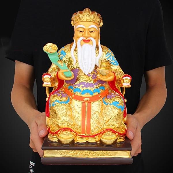 開光土地公土地婆供奉神像彩繪佛像擺件 福德正君地主財神爺擺設