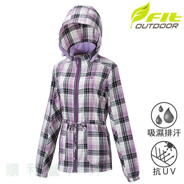 維特FIT 女款吸排抗UV中長版格紋防曬外套 HS2307 紫丁香 排汗外套 休閒外套 運動外套OUTDOOR NICE