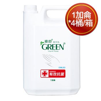 中化製藥老字號品牌值得信賴含Chlorhexidine抗菌配方PCA-Na保溼因子滋潤您的雙手加侖桶裝經濟又環保