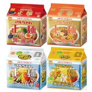 マルちゃん 正麺 醤油味/味噌味/冷し中華/ごまだれ冷し