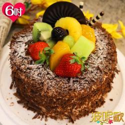母親節現貨 波呢歐 黑森林雙餡黑櫻桃夾心水果鮮奶蛋糕(6吋)