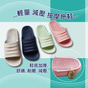 材質Q軟 輕量好穿 一體成型鞋面,經久耐穿,不易斷裂 鞋底防滑材質,紋路深厚,止滑係數高 高度吸震