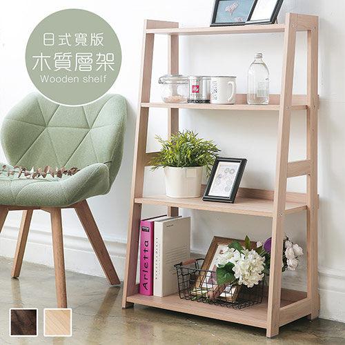 日式質感生活美學 四層木質置物收納層架 (楓木色款寬款61.7CM) A-JS1112