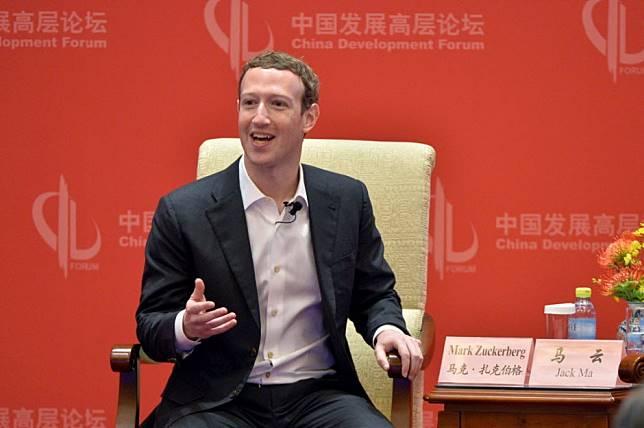 Chinese netizens think Mark Zuckerberg betrayed China