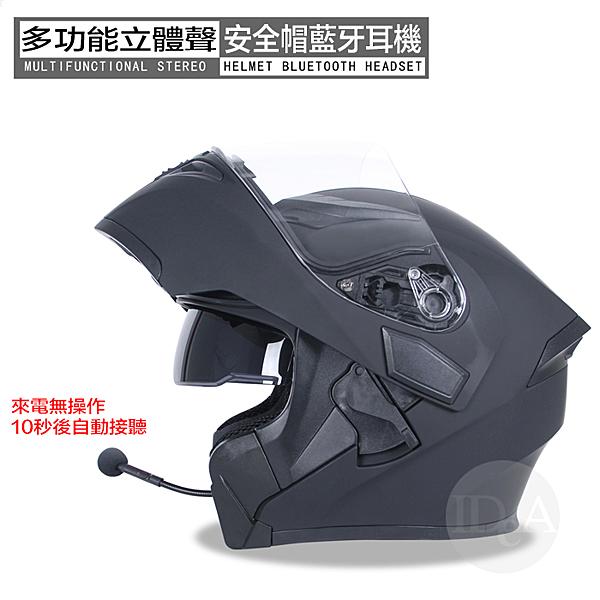 騎車請戴耳機n安全第一
