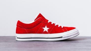 Converse One Star全新Premium Suede鞋款正式上架