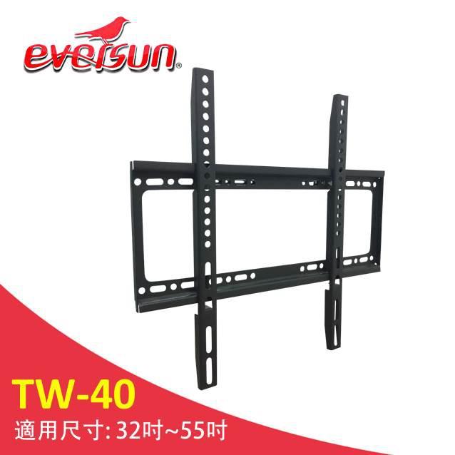 適用於32~55吋顯示器最大承重:45kg距離牆面:25mmVESA:50×50mm~400×400mm