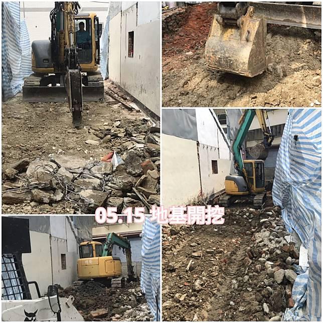 從零開始: 地基開挖