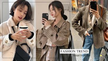 2020韓妞早春新流行!5款大衣、外套穿搭,小個子、肉肉女都可以穿出韓系ins風!