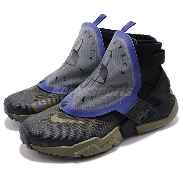 AT0298001 Casual 此款版型偏小 建議大半號 復古慢跑鞋 可拆式網罩設計
