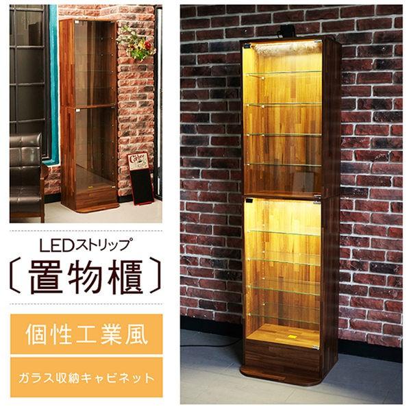 LED燈工業風集成木紋展示櫃 置物櫃 收藏櫃 玻璃櫃 模型櫃 公仔櫃 櫃子 BO019MP