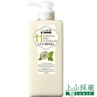 《上山採藥》 山茶花養髮潤髮乳 (600ml) 12罐