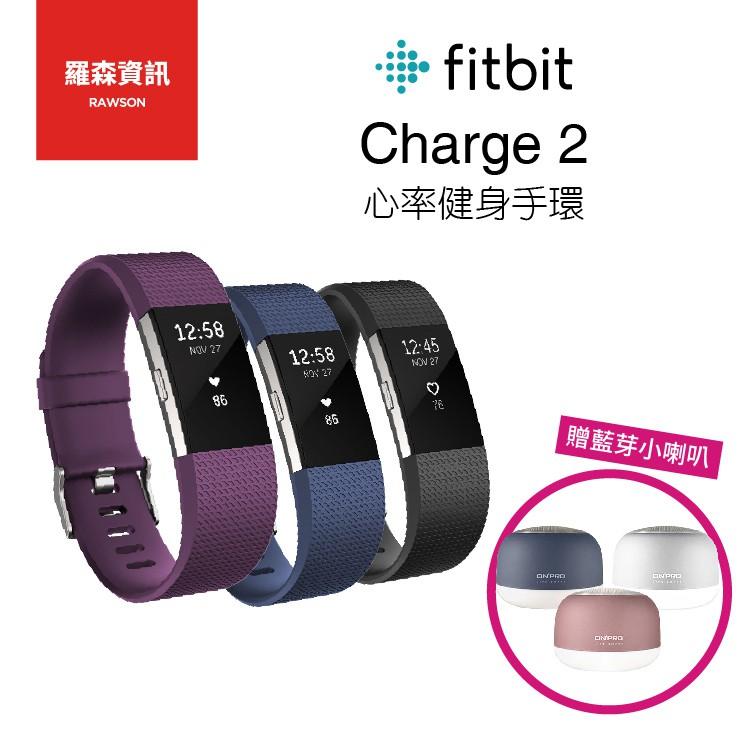 0保固 : 12個月電池 : 鋰聚合物電池尺寸 : (S)錶帶14-16公分 (L)錶帶17-19公分證碼 : CCAJ16LP3550T2BSMI : R43681貨源 : 台灣代理商公司貨ONPR