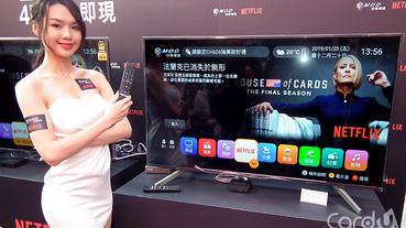 中華電信MOD大請客 在家追劇Netflix免月租