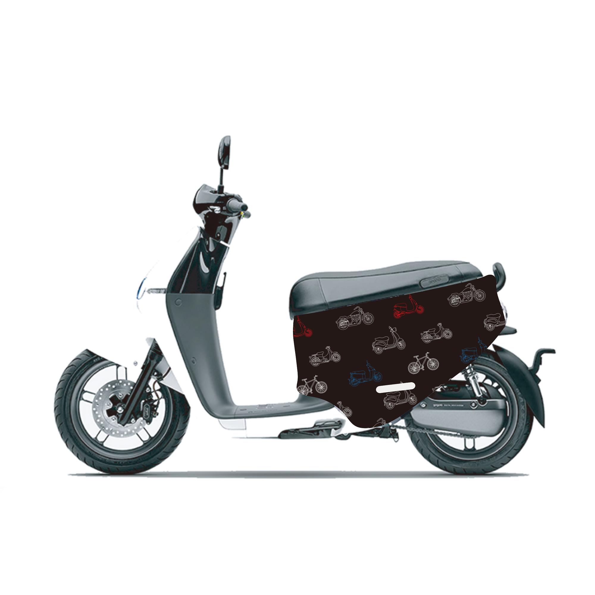 BLR gogoro ID84 雙輪集合 雙面車套 車身防刮套 潛水衣布 防刮套 保護套 車套 機車配備 電動車防刮 智慧雙輪