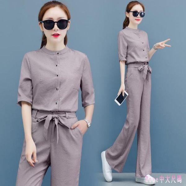 夏裝2019新款套裝女時尚氣質休閒高腰闊腿褲洋氣時髦兩件套女神范
